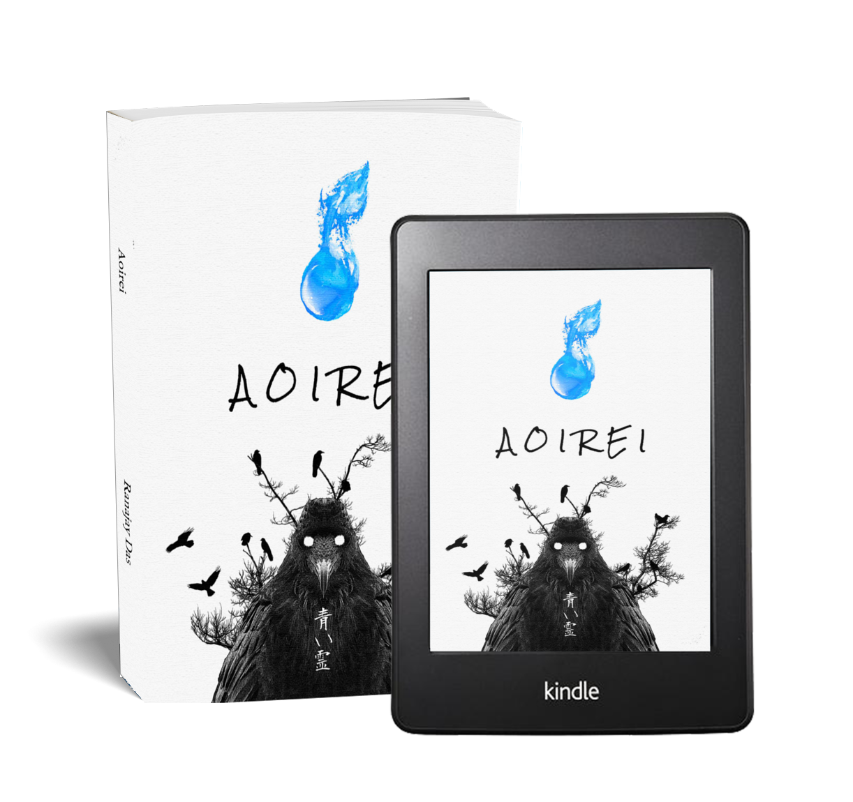Aoirei Book Cover Ebook and Paperback